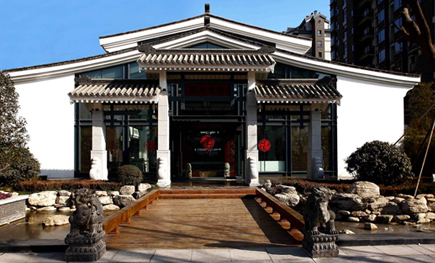 曲池坊销售中心室内设计理念及方案现场照片
