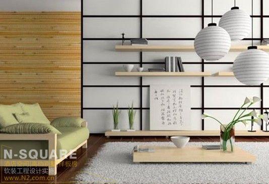 装修 风格/日式风格装修空间特点